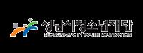성남시청소년재단